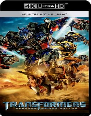 Transformers: La Vendetta Del Caduto (2009) .mkv BDRip 4K 2160p x265 HDR ITA AC3 ENG AC3 DTS TrueHD/Atmos Subs
