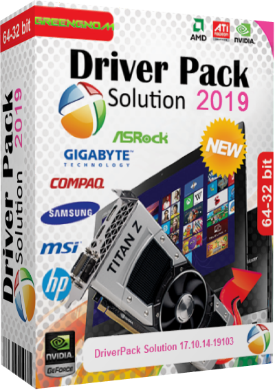 DriverPack Solution 17.10.14-19103