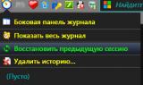 https://s19.directupload.net/images/191106/temp/w68cq5du.png
