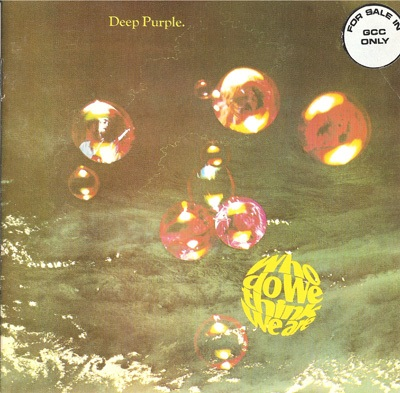 Deep Purple – Who Do We Think We Are!