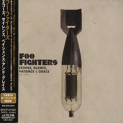Foo Fighters - Echoes, Silence, Patience & Grace (Japanese Edition)