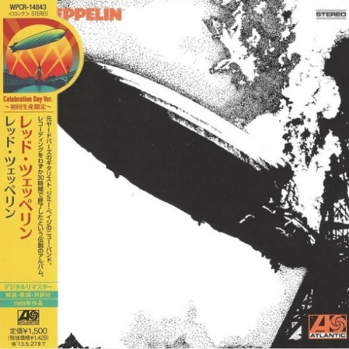 Led Zeppelin - Led Zeppelin I (Limited Remastered Japanese Edition)