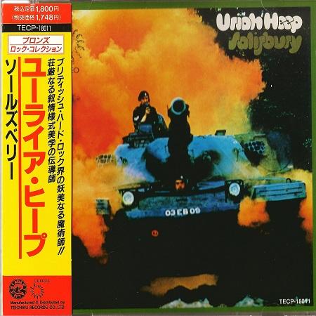 Uriah Heep – Salisbury (Japanese Edition)