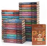 Великие тайны истории. 43 книги