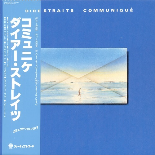 Dire Straits – Communique (Limited Remastered Japanese Edition)