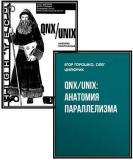 Цилюрик Олег - Cобрание сочинений (18 книг)