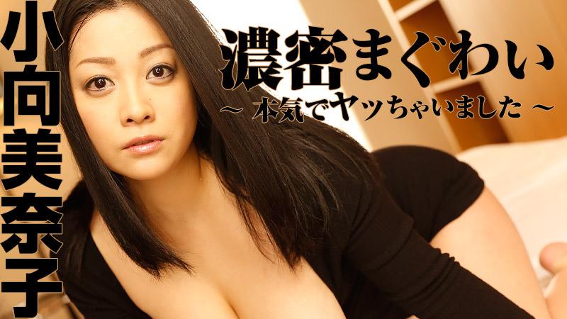 Minako komukai xxx Minako Komukai Hardcore Pornolimp Net Download Hd Porn Free Mobile Porn Online Porn Free Xxx Videos And Movies