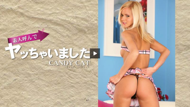 CANDY CAT - Hardcore (Kin8tengoku) [FullHD 1080p]