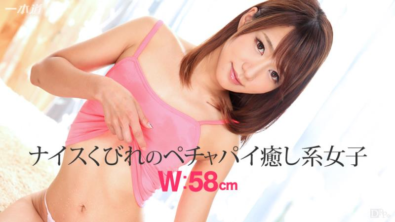 1pondo.tv: Nana Fujii Beauty Juice Covered [FullHD 1080p]