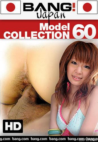 Erena Kurosawa - Model Collection 60 (2020/Bang! Japan/Bang.com/FullHD)