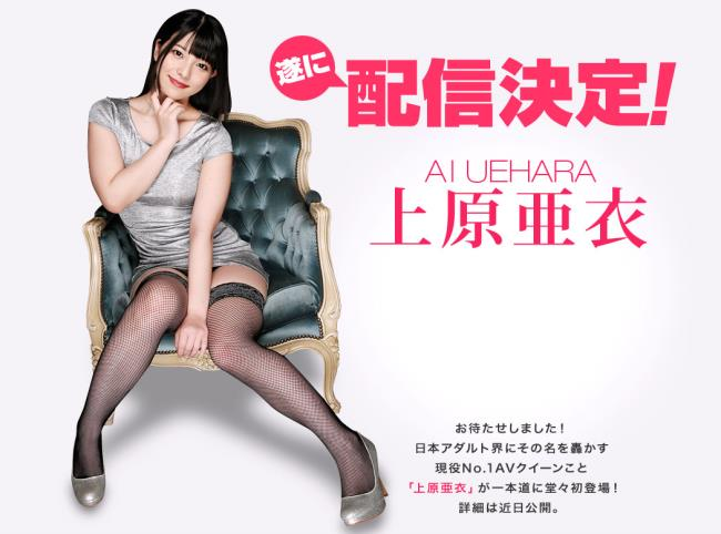 Heyzo: Ai Uehara - Model Collection, For My Favorite Fans. Special From Aya-Chan (2020) 720p WebRip