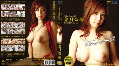Naho Hazuki - Best of Naho Hazuki (FullHD)