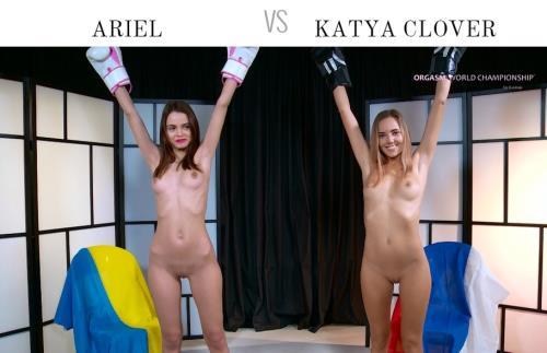 Ariel, Katya Clover - Ariel vs Katya Clover (FullHD)