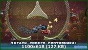 Drive Ahead! v2.1.4 + Mod (Меню разработчика) (2020) {Eng/Rus}