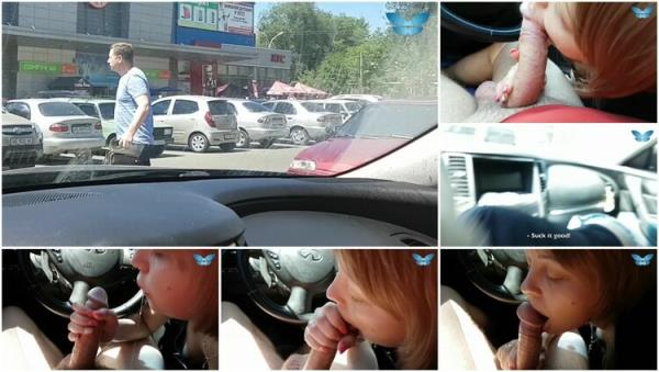 Blowjob in the car at the very public place - yasmibutt [PornHub/PornHubPremium] (FullHD 1080p)