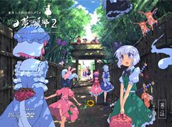 Touhou Musou Kakyou A Summer Day's Dream 2